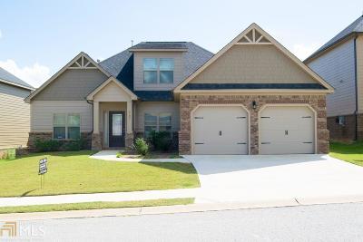 McDonough Single Family Home New: 2202 Medlock Ln #81