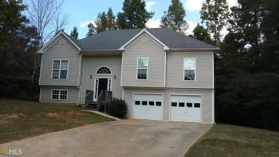 Carrollton GA Single Family Home New: $165,900