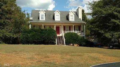 Carrollton GA Single Family Home New: $159,900