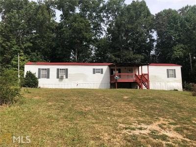 Martin Single Family Home Under Contract: 1279 Jenkins Ferry Rd