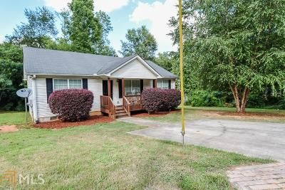 Butts County Single Family Home New: 153 Chickasaw Ln