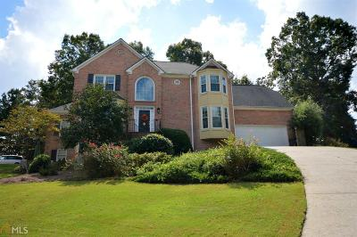 Snellville Single Family Home For Sale: 1404 Holly Lake Cir