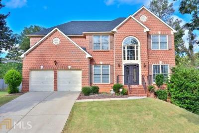 Lilburn Single Family Home For Sale: 974 Rebecca St