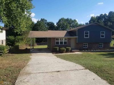 Clayton County Single Family Home New: 576 Wexwood Dr