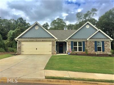 Statham GA Single Family Home Under Contract: $215,000