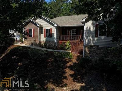 Union County Single Family Home For Sale: 961 Mull Rd