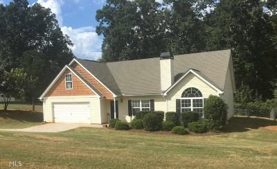 Henry County Single Family Home New: 141 Forrest Ridge Drive