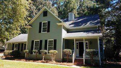 Peachtree City Single Family Home Under Contract: 202 Lanyard Loop