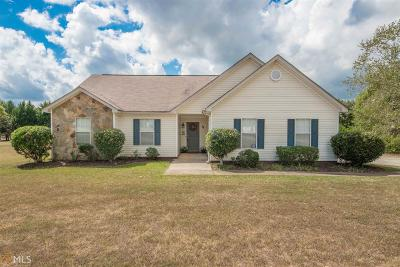 Senoia Single Family Home Under Contract: 46 Hayward Bishop Way