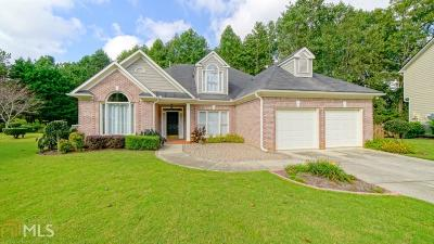 Suwanee Single Family Home Under Contract: 3850 Bridle Creek Dr
