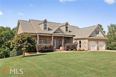 Carrollton Single Family Home Under Contract: 2275 Whooping Creek Church Rd
