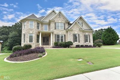 Dacula Single Family Home Under Contract: 709 Cashiers Rd