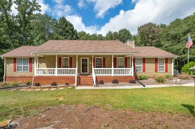 Mcdonough Single Family Home Under Contract: 300 Steeplechase Dr #45