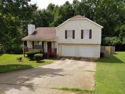 Mcdonough Single Family Home For Sale: 338 Brookside