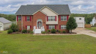 Winston Single Family Home Under Contract: 6950 Cowan Mill Rd