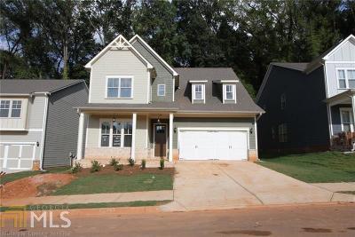 Decatur Single Family Home For Sale: 670 Avondale Hills