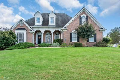 Dacula Single Family Home For Sale: 1202 Ewing Ives Dr