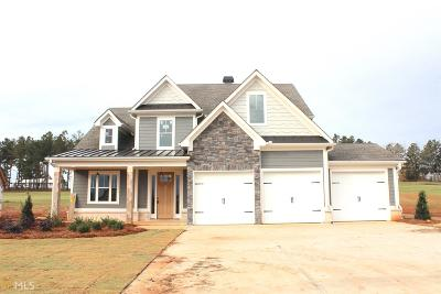 Banks County Single Family Home Under Contract: 7 Sweet Briar Way #E