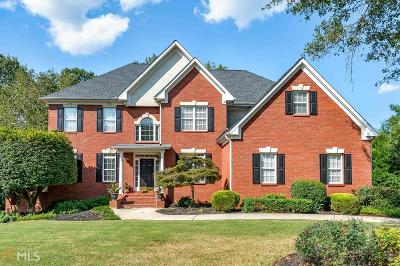 McDonough Single Family Home Under Contract: 701 Summerbrooke Ct