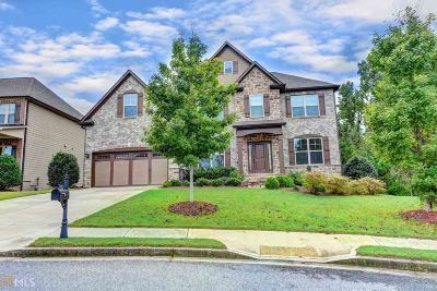 Sugar Hill Single Family Home Under Contract: 416 Ridge Walk