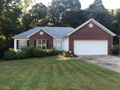 Mcdonough Single Family Home Under Contract: 140 Ashley Oaks Dr