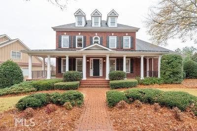 Suwanee Single Family Home For Sale: 4654 Meadow Bluff Ln