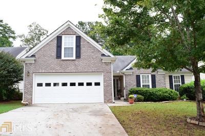 Newnan Single Family Home For Sale: 18 Tillbrook Trl