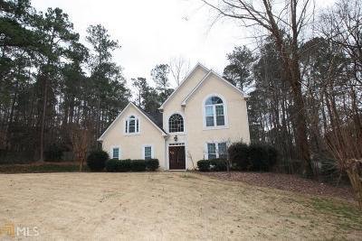 Lagrange Single Family Home For Sale: 313 Ashford Cir