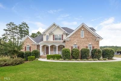 Douglasville Single Family Home For Sale: 4445 Mill Water Xing