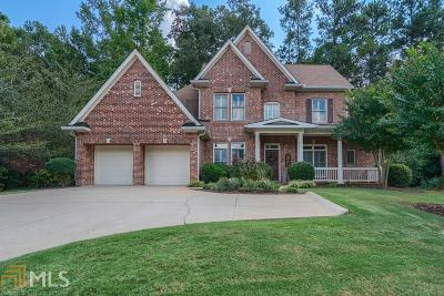 Alpharetta Single Family Home Under Contract: 1200 Beacon Hill