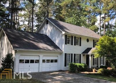 Fayetteville Single Family Home Under Contract: 551 Banks Rd E