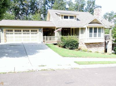 Gilmer County Single Family Home For Sale: 140 Summit View Dr