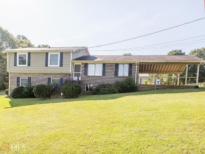 Mcdonough Single Family Home Under Contract: 15 Oak Grove Ln #4