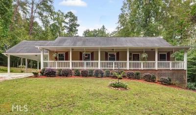 Dahlonega Single Family Home For Sale: 690 Gold Ridge Rd