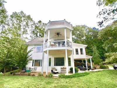 Dahlonega Single Family Home For Sale: 2444 Frogtown Rd