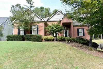 Suwanee Single Family Home For Sale: 2115 Southers Cir