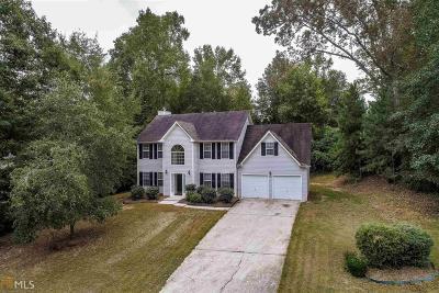 Monroe Single Family Home Under Contract: 629 Michael Cir