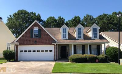Peachtree City Single Family Home Back On Market: 1038 Pinehurst Dr