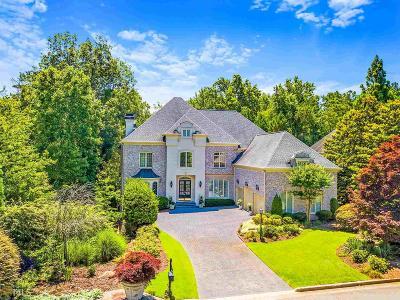 Cobb County Single Family Home For Sale: 944 Saint Lyonn Cts
