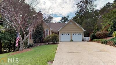 Kennesaw Single Family Home Under Contract: 2521 Shiloh Ct W