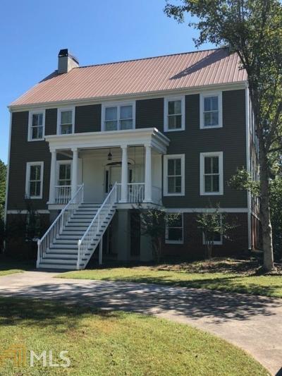 Cartersville Single Family Home For Sale: 34 Latimer Ln
