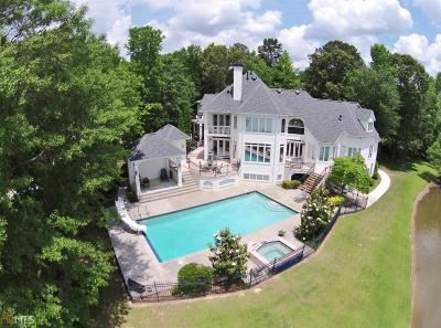 Peachtree City Single Family Home Under Contract: 1017 Pleasance Grove