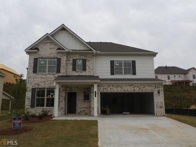 Dallas Single Family Home New: 219 Valley View Trl