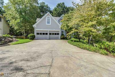 Suwanee Single Family Home For Sale: 5310 Overbend Trl