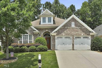Newnan Single Family Home For Sale: 141 Greenview Dr