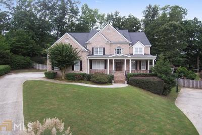 Kennesaw Single Family Home For Sale: 929 Ector Run