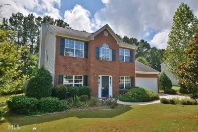 Monroe, Social Circle, Loganville Single Family Home Under Contract: 2237 Baker Carter Dr