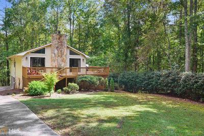 Villa Rica Single Family Home Under Contract: 2047 Lakeview Pkwy