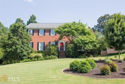 Suwanee Single Family Home Under Contract: 1220 St Ives Ct