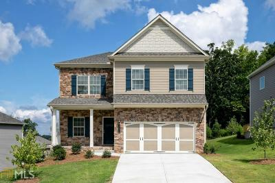 Sugar Hill Single Family Home Under Contract: 1200 Sycamore Creek Trl